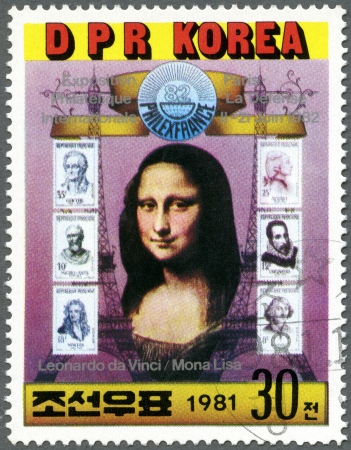 NORTH KOREA - CIRCA 1981: A stamp printed in DPR Korea shows Mona Lisa and six French stamps, Philexfrance '82 International Stamp Exhibition, Paris, circa 1981 Stock Photo - 14172759
