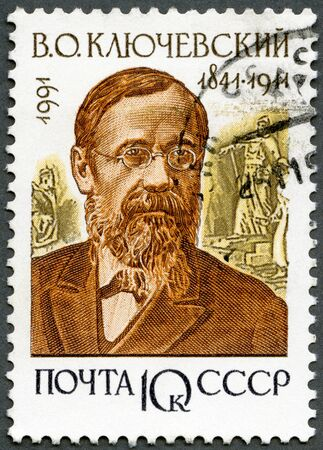 historians: USSR - CIRCA 1991: A stamp printed in USSR shows Vasily Osipovich Klyuchevsky (1841-1911), series Russian Historians, circa 1991