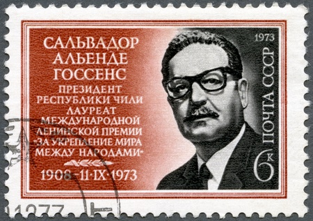 salvador allende: USSR - CIRCA 1973: A stamp printed in USSR shows Salvador Allende (1908-1973), President of Chile, circa 1973