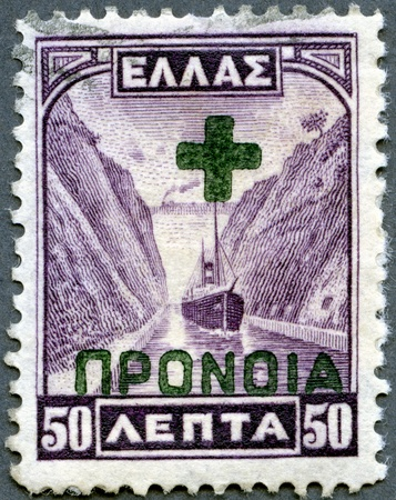GREECE - CIRCA 1927: A stamp printed in Greece shows Corinth Canal, circa 1927
