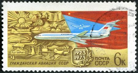 USSR - CIRCA 1973: A stamp printed in USSR shows TU-154 Turbojet Passenger Plane, 50th anniversary of Soviet Civil Aviation, circa 1973 Stock Photo - 14581365