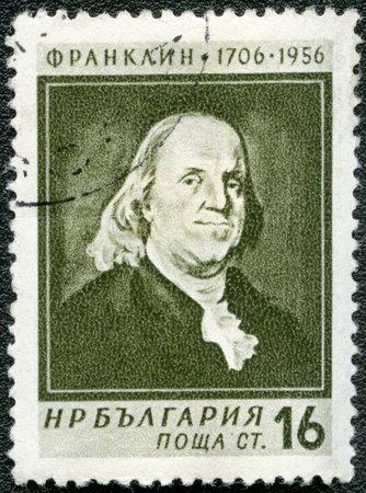 satirist: BULGARIA - CIRCA 1956  A stamp printed in Bulgaria shows portrait of Benjamin Franklin  1706-1790 , series Great personalities of the world, circa 1956