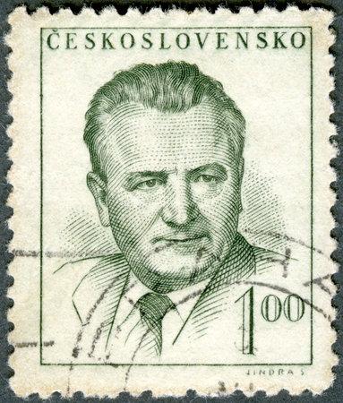prime adult: CZECHOSLOVAKIA - CIRCA 1948  A stamp printed in Czechoslovakia shows president Klement Gottwald, circa 1948