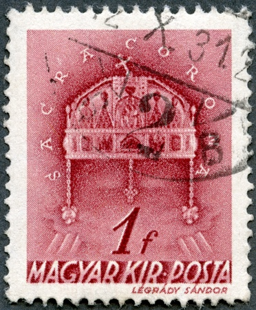 HUNGARY - CIRCA 1939: A stamp printed in Hungary shows Crown of St. Stephen, circa 1939