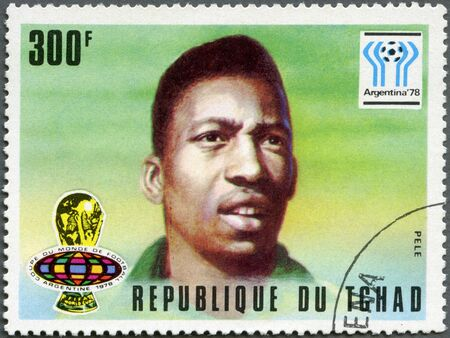 CHAD - CIRCA 1977: A stamp printed in Chad shows World Cup Emblems and Pele, devoted World Cup Soccer Championship, Argentina 1978, circa 1977