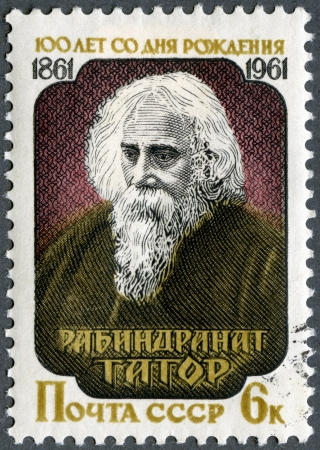 tagore: USSR - CIRCA 1961  A stamp printed in USSR shows Rabindranath Tagore  1861-1941 , Indian poet, birth centenary, circa 1961