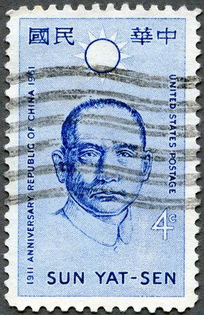 USA - CIRCA 1961: A stamp printed in USA shows portrait of Sun Yat-sen (1866-1925), Republic of China, 50th Anniversary, circa 1961 Stock Photo - 15131714