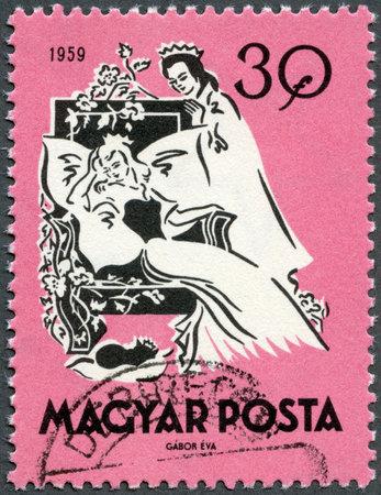 HUNGARY - CIRCA 1959: A stamp printed in Hungary shows Sleeping Beauty, circa 1959