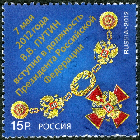 RUSSIA - CIRCA 2012: A stamp printed in Russia shows On May 7, 2012, V.V. Putin takes office as President of the Russian Federation, circa 2012 Stock Photo - 15246911
