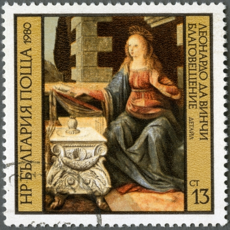 BULGARIA - CIRCA 1980: A stamp printed in Bulgaria shows Annunciation by Leonardo da Vinci, circa 1980