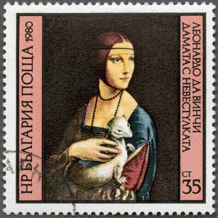 "gronostaj: BUŁGARIA - CIRCA 1980: Stempel drukowane w Bułgarii pokazuje ""Dama z gronostajem"" Leonarda da Vinci, circa 1980"