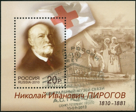 nikolay: RUSSIA - CIRCA 2010: A stamp printed in Russia shows the 200th anniversary of birth of Nikolay Pirogov(1810-1881), surgeon, circa 2010