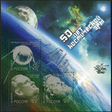 RUSSIA - CIRCA 2007: A stamp printed in Russia shows Sputnik, Sergei P. Korolev (1907-1966), aeronautical engineer and Konstantin E. Tsiolkovsky (1857-1935), scientist, Space Exploration, 50th anniversary, circa 2007 Stock Photo - 15371685