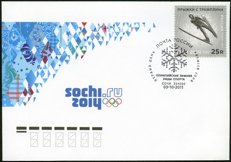 olympic symbol: RUSSIA - CIRCA 2011: A stamp printed in Russia shows XXII Olympic Winter Games in Sochi 2014, Olympic winter Sports, Ski jumping, circa 2011 Editorial