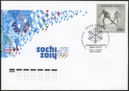 paralympic: RUSSIA - CIRCA 2011: A stamp printed in Russia shows XXII Olympic Winter Games in Sochi 2014, Olympic winter Sports, Skiing, circa 2011