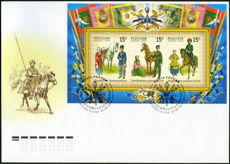 RUSSIA - CIRCA 2012: A stamp printed in Russia shows History of Russian Cossacks, circa 2012 Stock Photo - 15419124