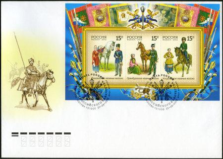 the cossacks: RUSSIA - CIRCA 2012: Un sello impreso en Rusia muestra la historia de los cosacos rusos, circa 2012