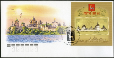 RUSSIA - CIRCA 2012: A stamp printed in Russia shows 1150 years of Rostov, circa 2012 Stock Photo - 15461127