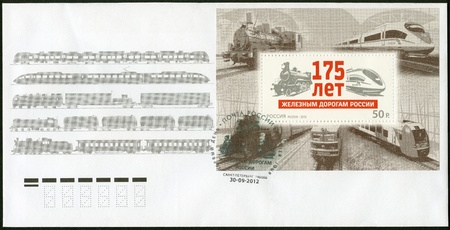 RUSSIA - CIRCA 2012: A stamp printed in Russia shows 175 years of Russian railways, circa 2012 Stock Photo - 15461128