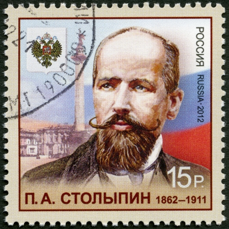 RUSSIA - CIRCA 2012: A stamp printed in Russia shows Pyotr Stolypin (1862-1911), Russian statesman, circa 2012 Stock Photo - 15583968