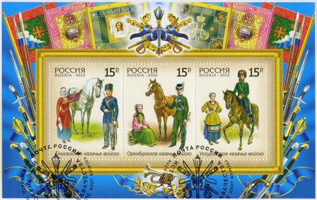 cossacks: RUSSIA - CIRCA 2012: A stamp printed in Russia shows History of Russian Cossacks, circa 2012 Editorial