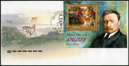 RUSSIA - CIRCA 2012: A stamp printed in Russia shows 150th birth anniversary of the Russian painter Abram Efimovich Arkhipov (1862–1930), circa 2012 Stock Photo - 15625572