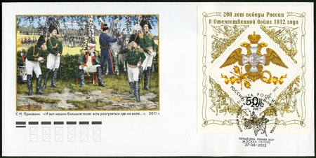 RUSSIA - CIRCA 2012: A stamp printed in Russia shows 200 Years of the Russian Victory in the Patriotic War 1812, circa 2012 Stock Photo - 15745087