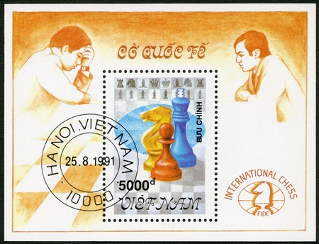 VIETNAM - CIRCA 1991: A stamp printed in Vietnam shows Pawn, Knight and King, series Chess pieces, circa 1991 Stock Photo - 15792469
