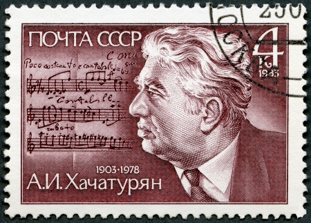 USSR - CIRCA 1983: A stamp printed in USSR shows A.I. Khachaturian (1903-1978), Composer, circa 1983