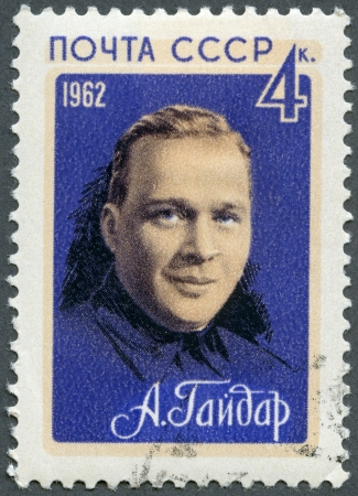 USSR - CIRCA 1962: A stamp printed in USSR shows Arkady Gaidar (1904-1941), writer, circa 1962 Stock Photo - 15855026