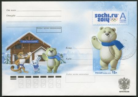olympiad: RUSSIA - CIRCA 2012: A stamp printed in RUSSIA shows Mascots of XXII Olympic Games  in Sochi 2014 - Polar Bear (Mishka), circa 2012 Editorial