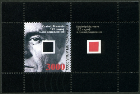 BELARUS - CIRCA 2003: A stamp printed in Belarus shows Kasimir Severinovich Malevich (1878-1935), Artist, circa 2003 Stock Photo - 15950624