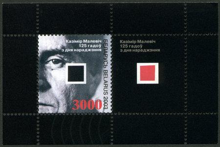 BELARUS - CIRCA 2003: A stamp printed in Belarus shows Kasimir Severinovich Malevich (1878-1935), Artist, circa 2003 Stock Photo - 15950624