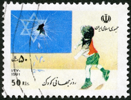 israel war: IRAN - CIRCA 1991: A stamp printed in Iran devoted to World Child Day, circa 1991