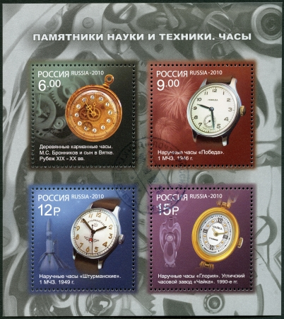 RUSSIA - CIRCA 2010  A stamp printed in Russia shows Monuments of science and technology, Watches, circa 2010