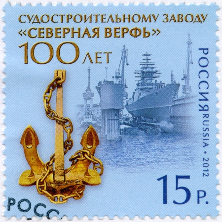 construction navale: RUSSIE - CIRCA 2012: Un timbre imprim� en Russie montre le 100e anniversaire de l'usine de construction navale