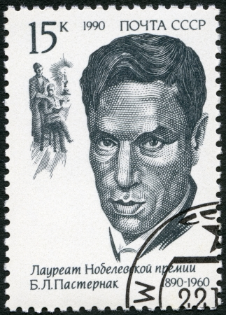 RUSSIA - CIRCA 1990: A stamp printed in Russia shows Boris Pasternak (1890-1960), Nobel Laureate in Literature, circa 1990