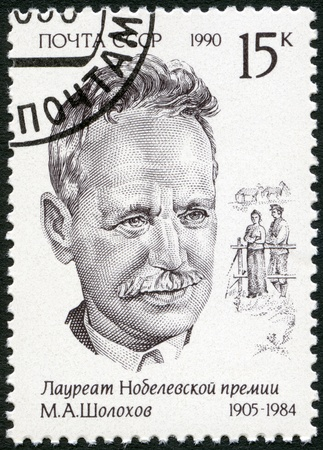 RUSSIA - CIRCA 1990: A stamp printed in Russia shows Mikhail A. Sholokhov (1905-1984), Nobel Laureate in Literature, circa 1990 Stock Photo - 16042860