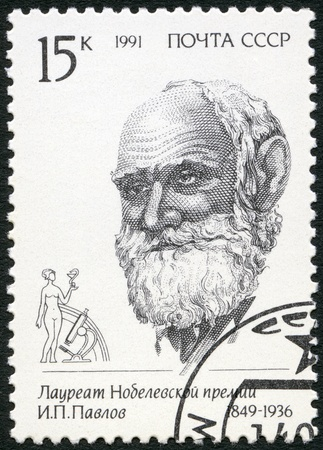 petrovich: RUSSIA - CIRCA 1991: A stamp printed in Russia shows Ivan P. Pavlov (1849-1936), Nobel Prize Winner, 1904, Physiology, circa 1991