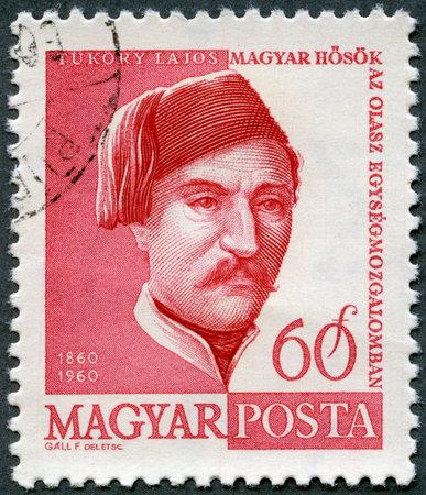 HUNGARY - CIRCA 1960: A stamp printed in Hungary shows Lajos Tukory (1830-1860), circa 1960 Stock Photo - 16042848