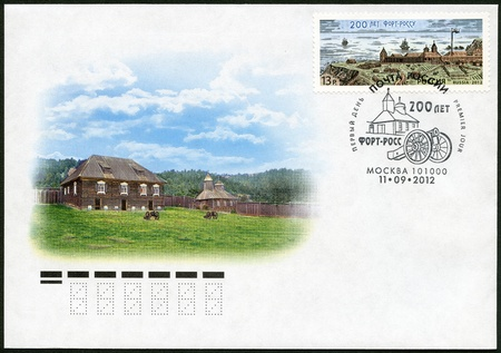 postmail: RUSSIA - CIRCA 2012: A stamp printed in Russia dedicated to the 200th Anniversary of Fort Ross, circa 2012