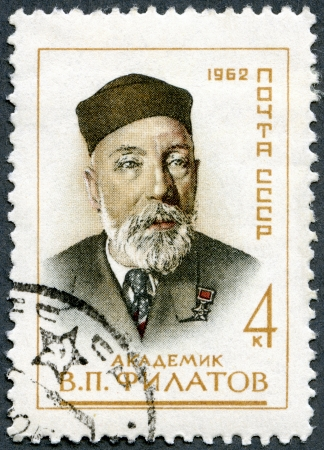 petrovich: USSR - CIRCA 1962: A stamp printed in USSR shows V.P. Filatov (1875-1956), ophthalmologist, circa 1962 Editorial