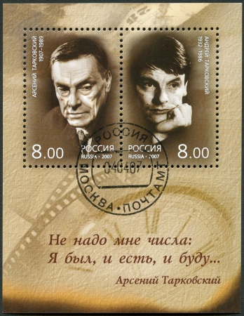RUSSIA - CIRCA 2007: A stamp printed in Russia shows Arseny and Andrei Tarkovsky, circa 2007 Stock Photo - 16127782