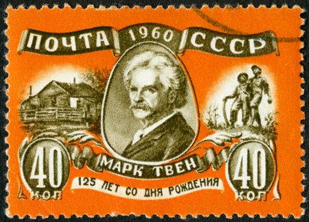 twain: USSR - CIRCA 1960: A stamp printed in USSR shows Mark Twain (1835-1910), 125th birth anniversary, circa 1960 Editorial