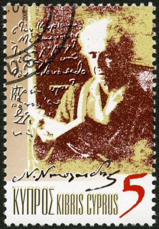 CYPRUS - CIRCA 2006  A stamp printed in Cyprus shows Nicos Nicolaides  1884-1956 , Writer, circa 2006 Stock Photo - 16232893