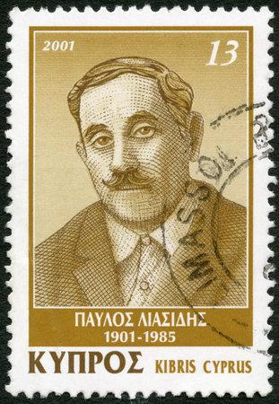 CYPRUS - CIRCA 2001  A stamp printed in Cyprus shows Pavlos Liasides  1901-1985 , Poet, circa 2001 Stock Photo - 16232892