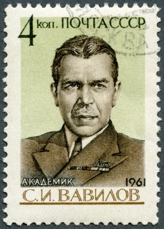 USSR - CIRCA 1961: A stamp printed in USSR shows Sergey Ivanovich Vavilov (1891-1951), president of Academy of Science, circa 1961
