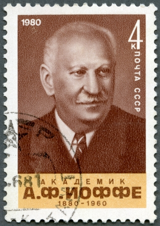 superconductivity: USSR - CIRCA 1980: A stamp printed in USSR shows A.F. Ioffe (1880-1960), Physicist, circa 1980