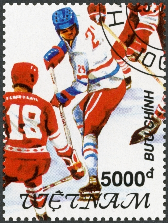 olympic sports: VIETNAM - CIRCA 1991  A stamp printed in Vietnam shows Hockey, 1992 Winter Olympics, Albertville, circa 1991
