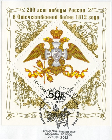 doubleheaded: RUSSIA - CIRCA 2012  A stamp printed in Russia shows 200 Years of the Russian Victory in the Patriotic War 1812, circa 2012